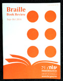 Cover of Braille Book Review, from the November exhibit.
