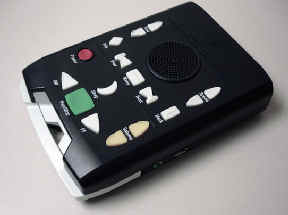 Photo of the advanced version of the digital player, which has some additional control buttons.